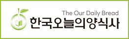 한국오늘의양식사 Retina Logo